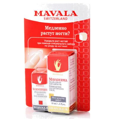 Подарочный набор Mavala. Питательное масло для роста ногтей MavaDerma, укрепитель ногтей Scientifique Научный подход