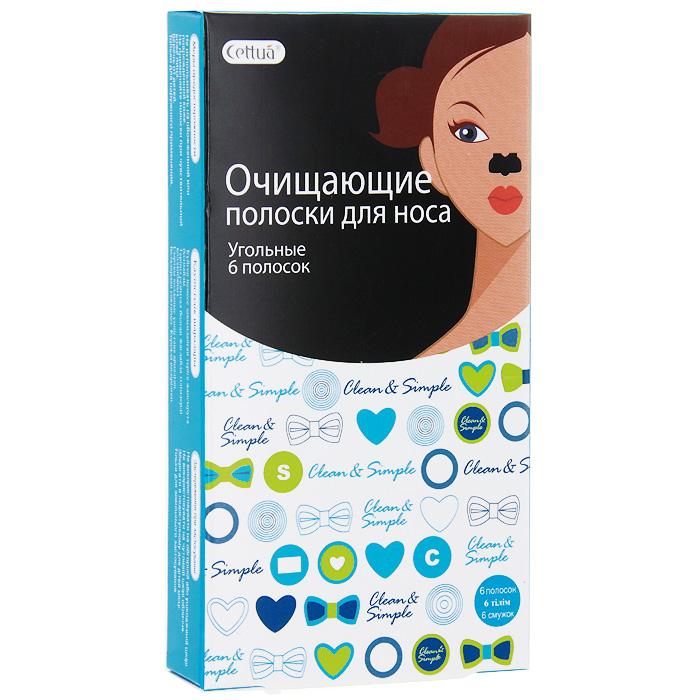 Полоски очищающие Cettua для носа, угольные, 6 шт