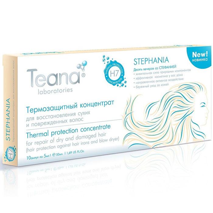"""���������� Teana """"Stephania. �7"""" �������������, ��� �������������� ����� � ������������ �����, 10 �����"""