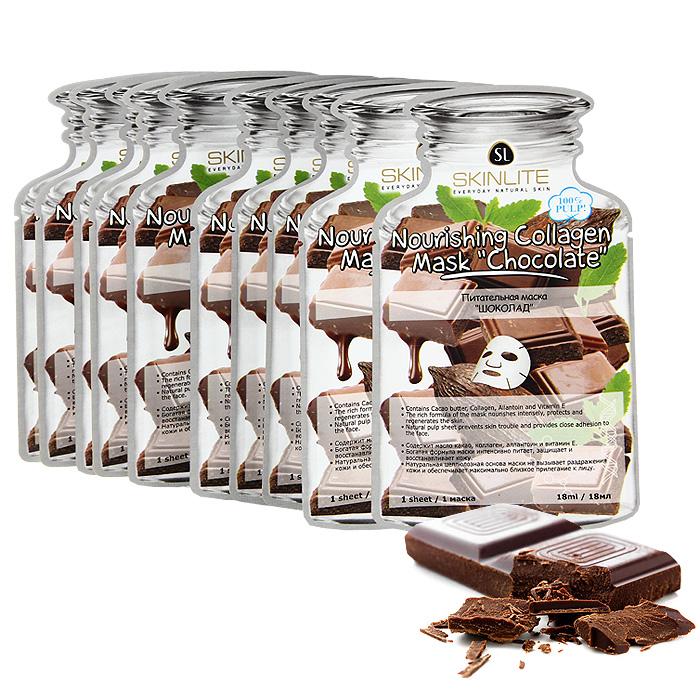 Маска Skinlite Шоколад, питательная, 10 шт