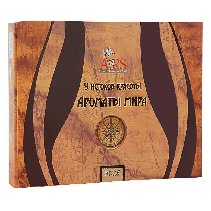 ARS подарочный набор натуральных эфирных масел Ароматы Мира - Север (ARS/АРС)