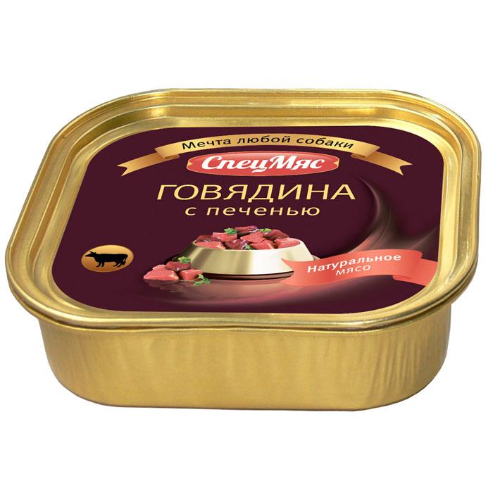"""Консервы для собак Зоогурман """"Спецмяс"""", с говядиной и печенью, 300 г ( 5350 )"""