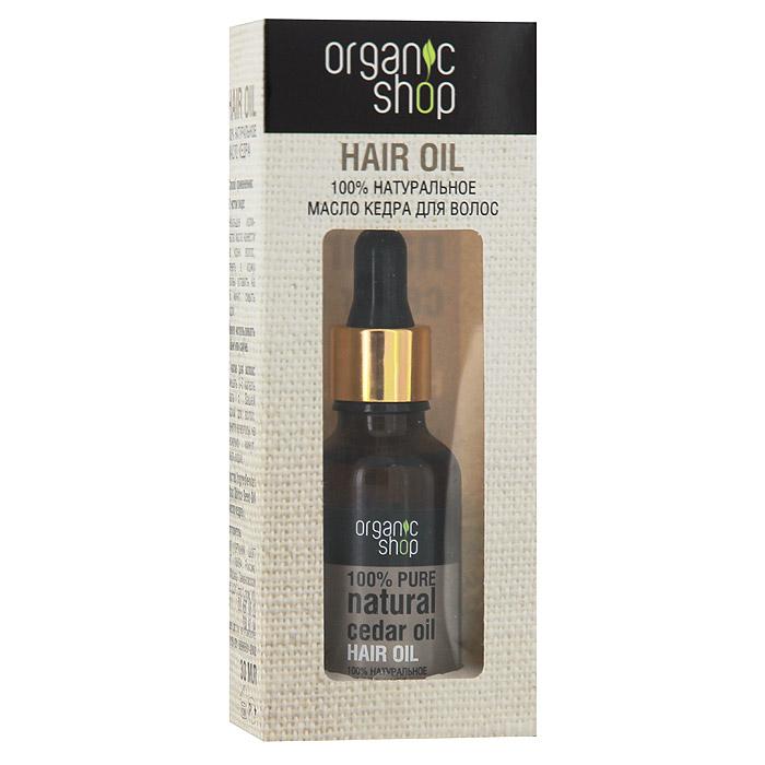 Organic Shop Масло для волос Кедр, 30 мл
