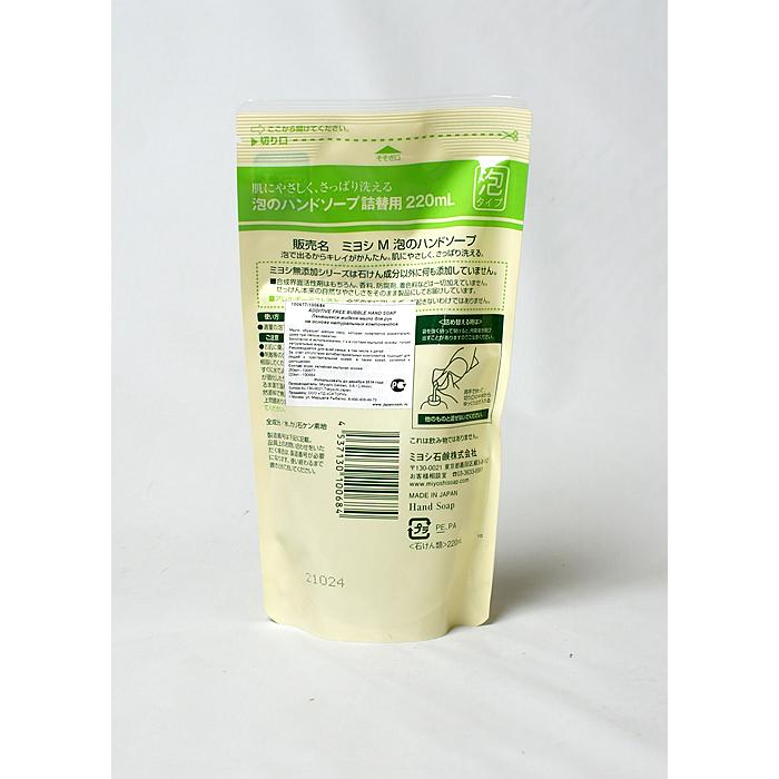 Miyoshi Пенящееся жидкое мыло для рук, на основе натуральных компонентов, запасной блок, 220 мл