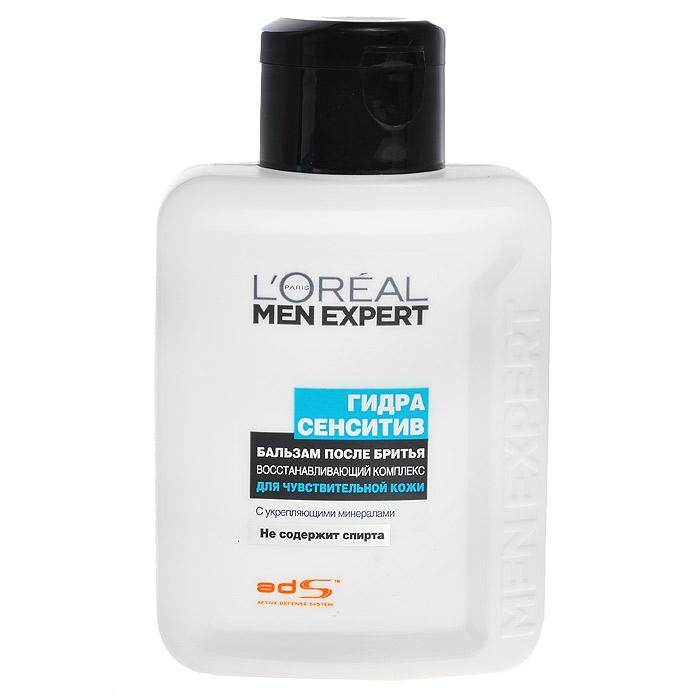 LOreal Paris Men Expert Бальзам после бритья Гидра Сенситив, для чувствительной кожи, увлажняющий,100 мл