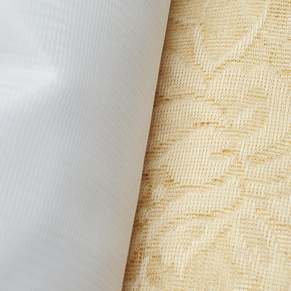 """Комплект штор """"Maria"""", на ленте, цвет: кремовый, белый, высота 250 см ( 710478 )"""