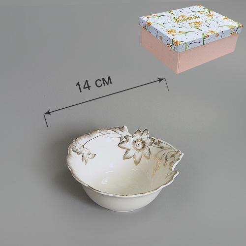 """Салатник """"Золотая хризантема"""", диаметр 14 см"""