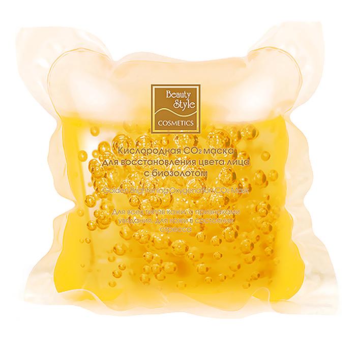 Beauty Style Кислородная СО2 маска, для восстановления цвета лица с биозолом, 10х30 мл