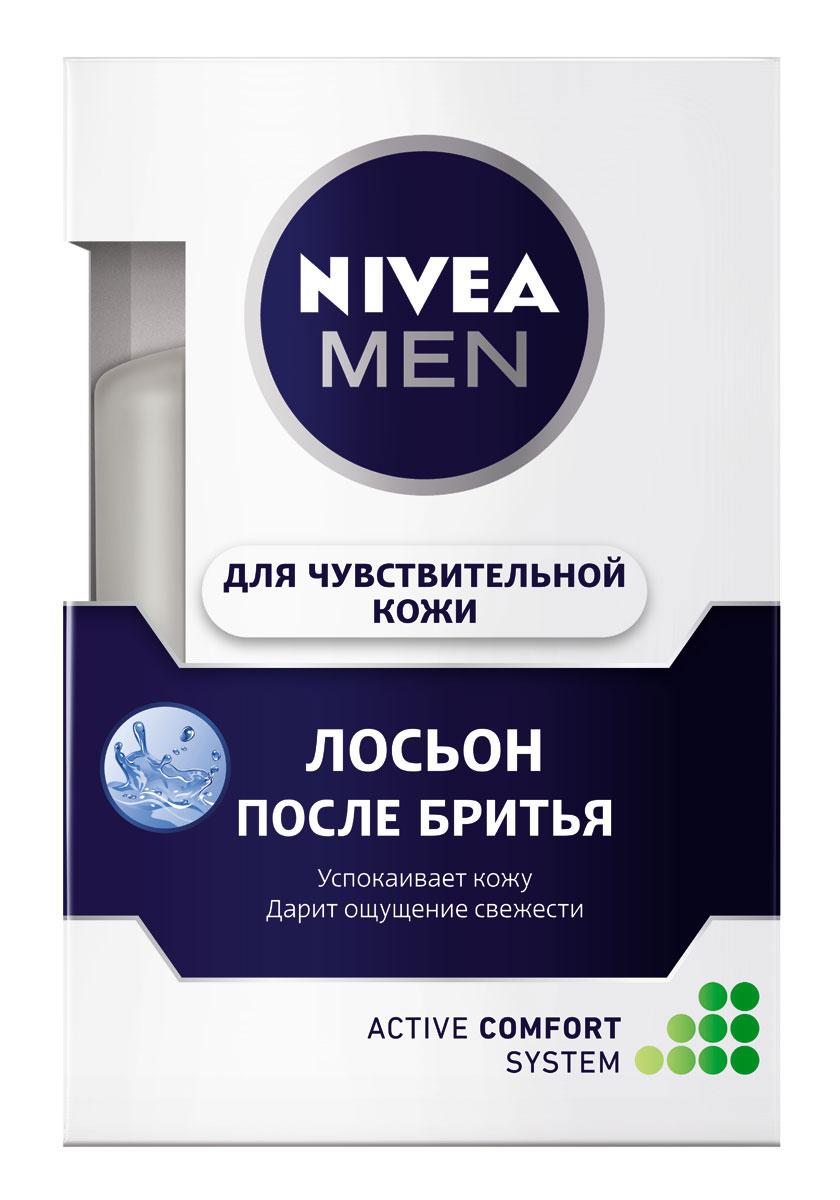 NIVEA Лосьон после бритья Для чувствительной кожи 100 мл (Nivea)