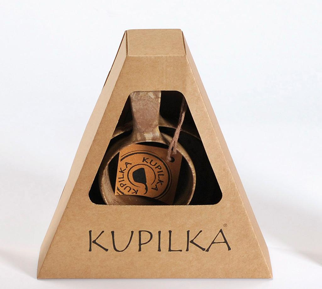 """Набор посуды """"Kupilka"""", цвет: коричневый, 2 предмета. KUP2155"""