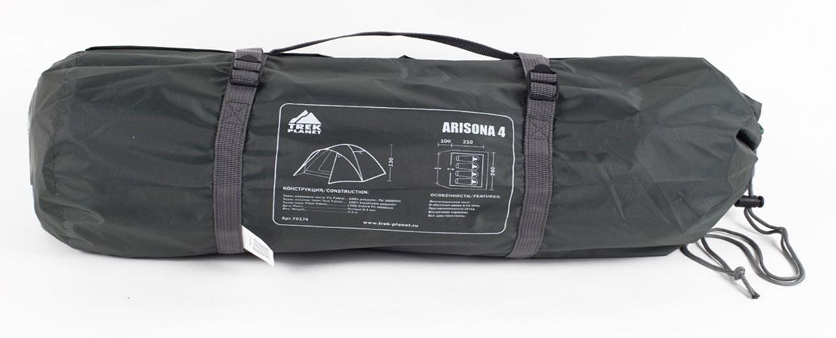 """Палатка Trek Planet """"Arisona 4"""" четырехместная ( 70174 )"""