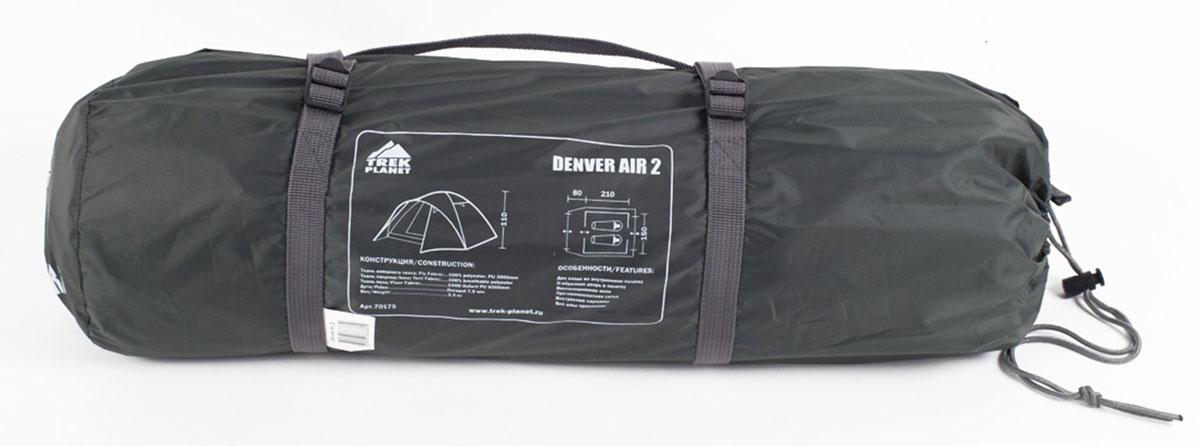 """Палатка Trek Planet """"Denver Air 2"""" двухместная ( 70175 )"""
