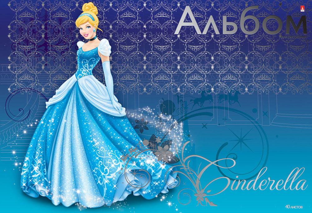 """Альбом для рисования Альт """"Disney. Феи"""", цвет: голубой, зеленый, желтый, 40 листов. 1-40-252"""
