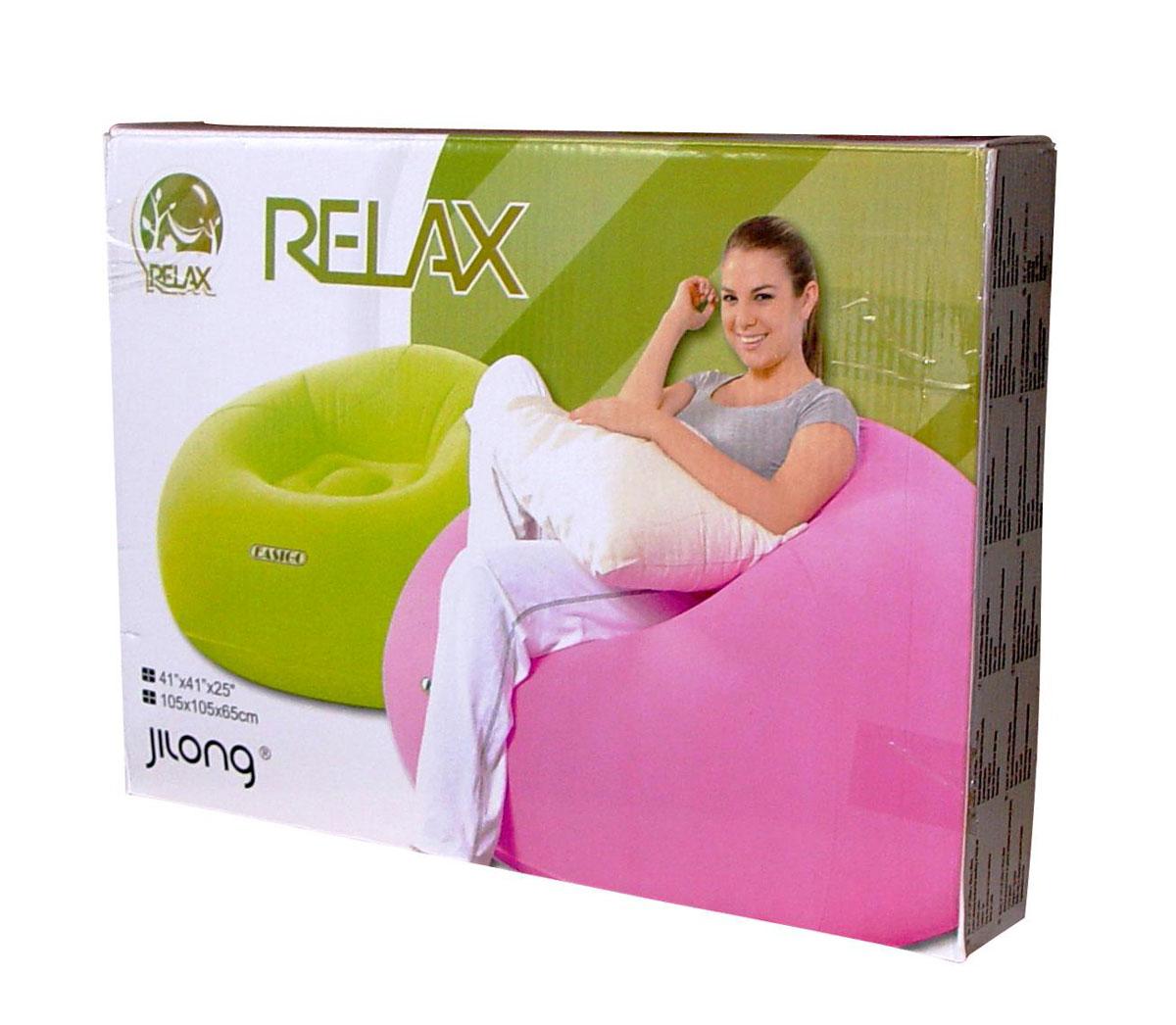 """Кресло надувное Relax """"Easigo"""", цвет: салатовый, 105 х 105 х 65 см"""