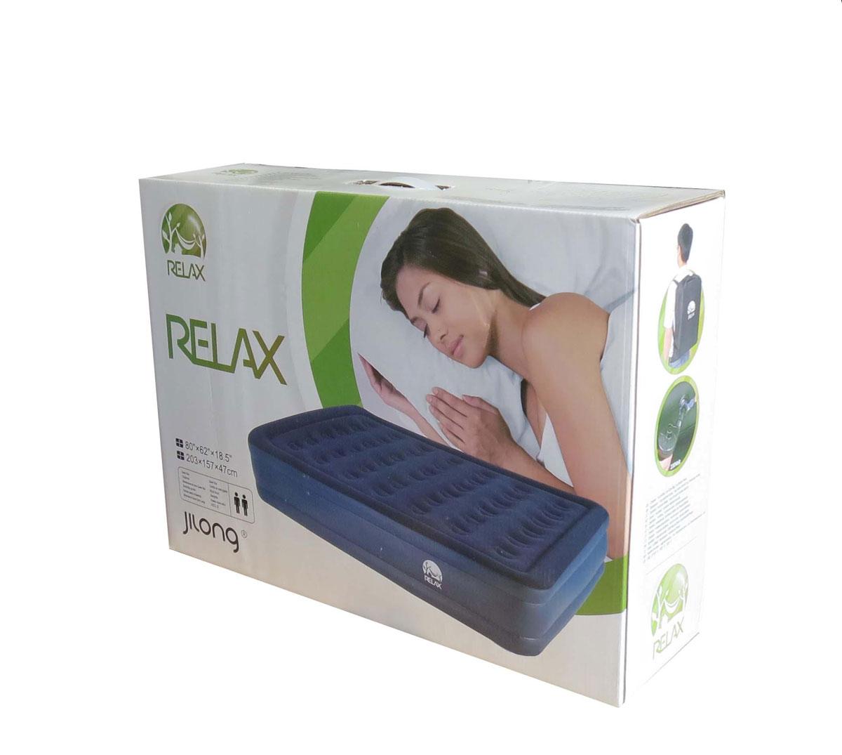 """Кровать надувная RELAX """"QUEEN"""" + электрический насос в комплекте, 203 х 157 х 38 см"""