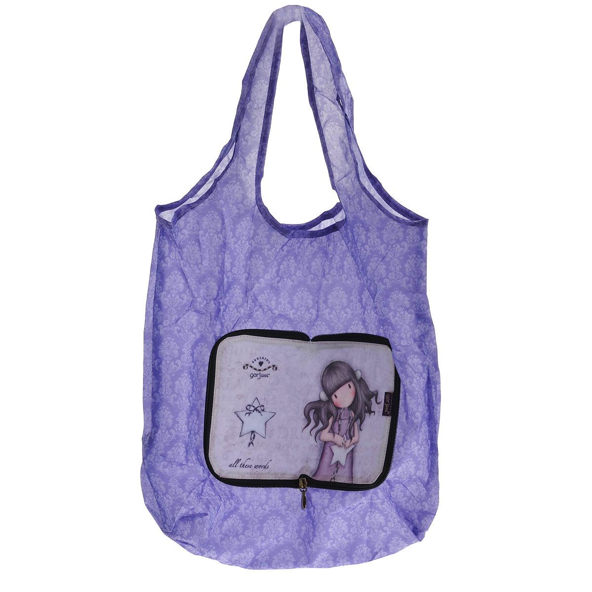 """Складывающаяся сумка для покупок """"All These Words"""", цвет: сиреневый. 0012211 ( 0012211 )"""