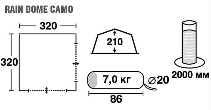 "Шатер-тент TREK PLANET ""RAIN DOME CAMO"", 320 см х 320 см х 210 см, цвет: камуфляж"
