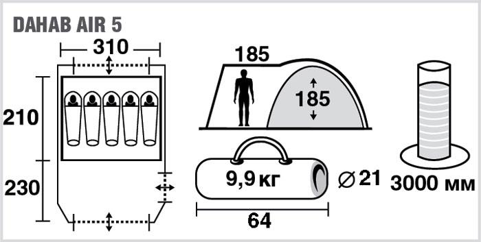 """Палатка пятиместная TREK PLANET """"Dahab Air 5"""", цвет: , серый ( 70236 )"""