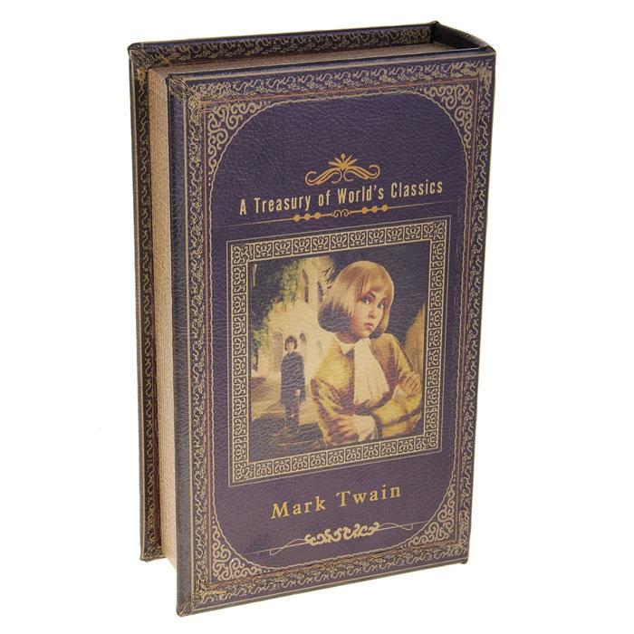 """Сейф-книга """"Принц и Нищий"""", 12 x 21 x 4,5 см 680680"""