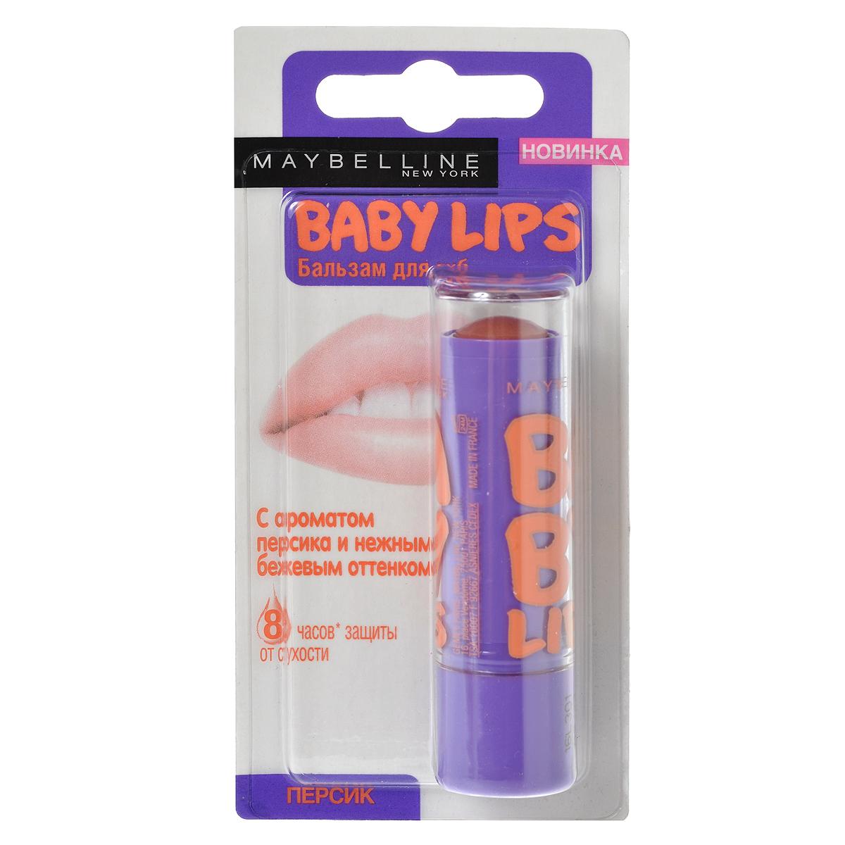 Maybelline New York Бальзам для губ Baby Lips, Персик, восстанавливающий и увлажняющий, с бежевым оттенком и запахом, 1,78 мл