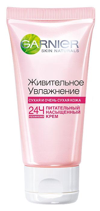 Garnier Крем для лица Живительное Увлажнение, питательный и насыщенный крем, для сухой и очень сухой кожи 50 мл