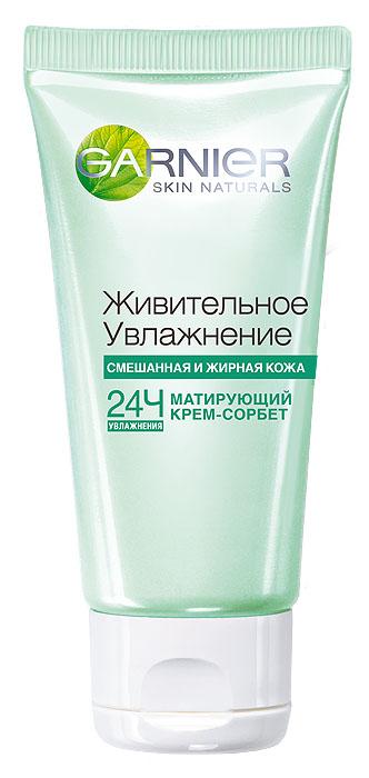 Garnier Крем-сорбет для лица Живительное Увлажнение, матирующий, для смешанной и жирной кожи, 50 мл