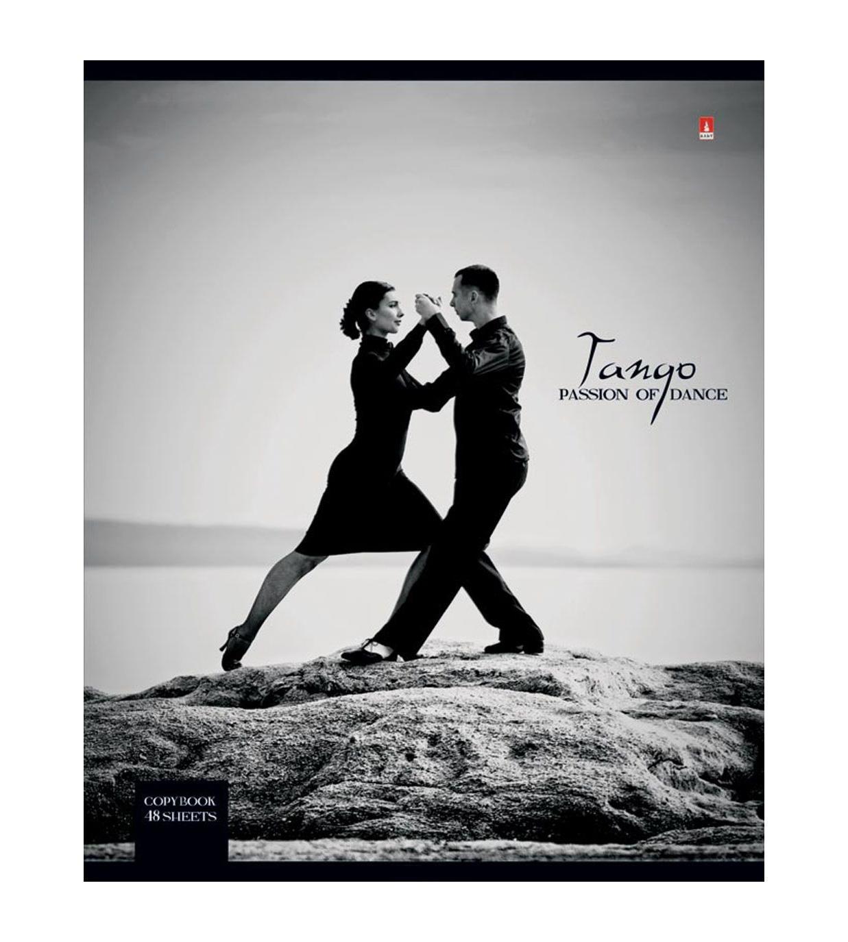 "Набор тетрадей Альт ""Tango"", 48 листов, 5 шт"