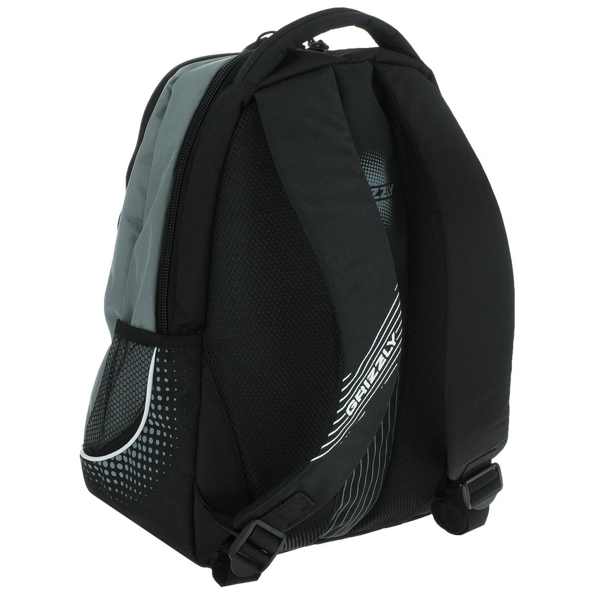 Рюкзак городской Grizzly, цвет: серый. RU-415-1/3 ( RU-415-1 Рюкзак /3 серый )