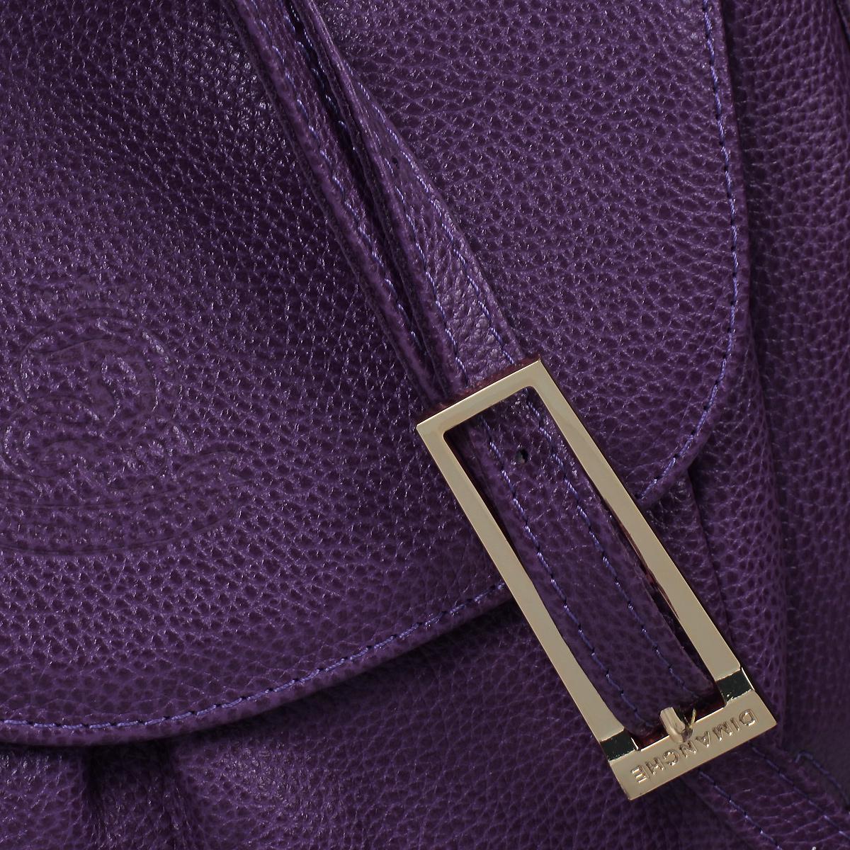 """Сумка женская Dimanche """"Ника"""", цвет: фиолетовый. 667/44 ( 667/44 )"""