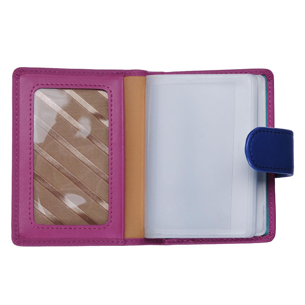 Визитница Leighton, цвет: розовый, синий. 22108-1918/6 ( 22108-1918/6 фуксия/цветн )