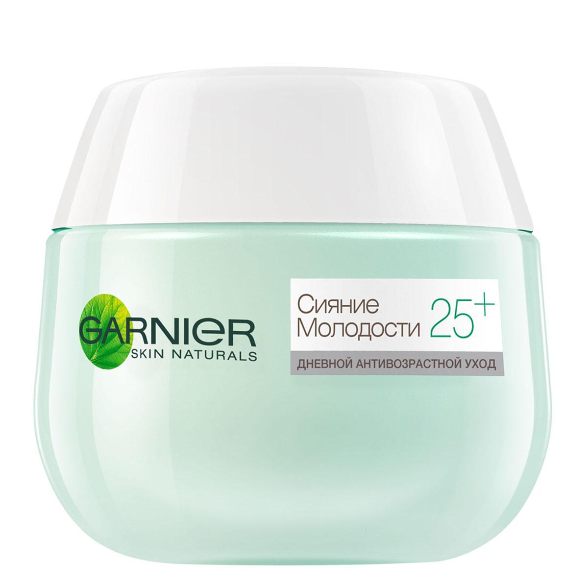 Garnier Крем для лица Антивозрастной Уход, Сияние молодости 25+, дневной, 50 мл