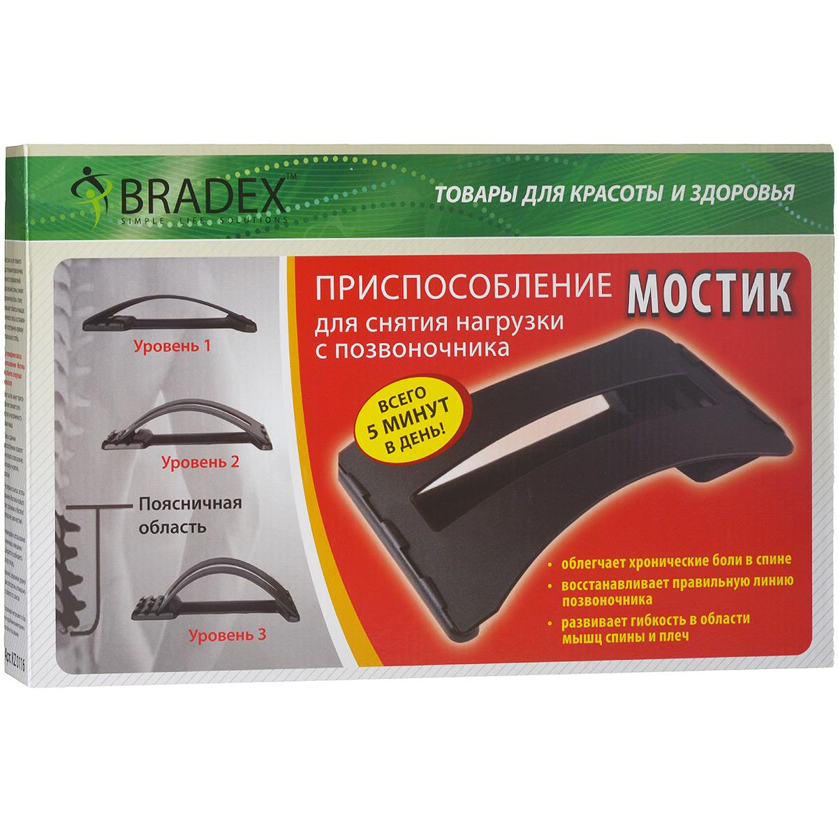"""Приспособление для снятия нагрузки с позвоночника Bradex """"Мостик"""", цвет: черный"""