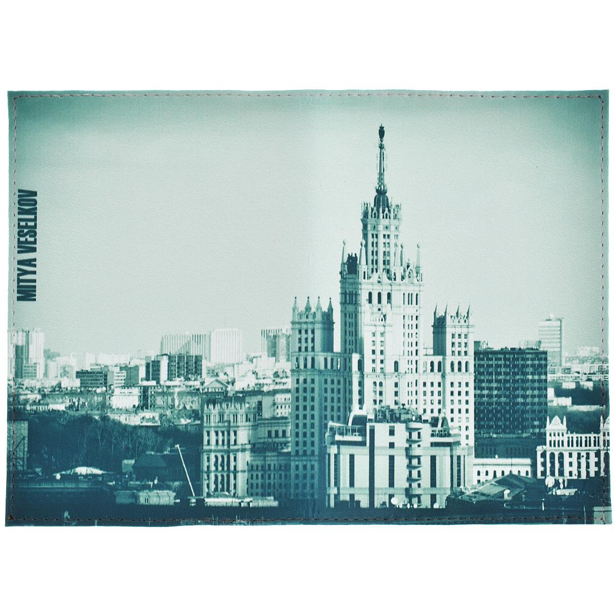 Обложка для паспорта Сталинская высотка. OK283 ( OK283 )