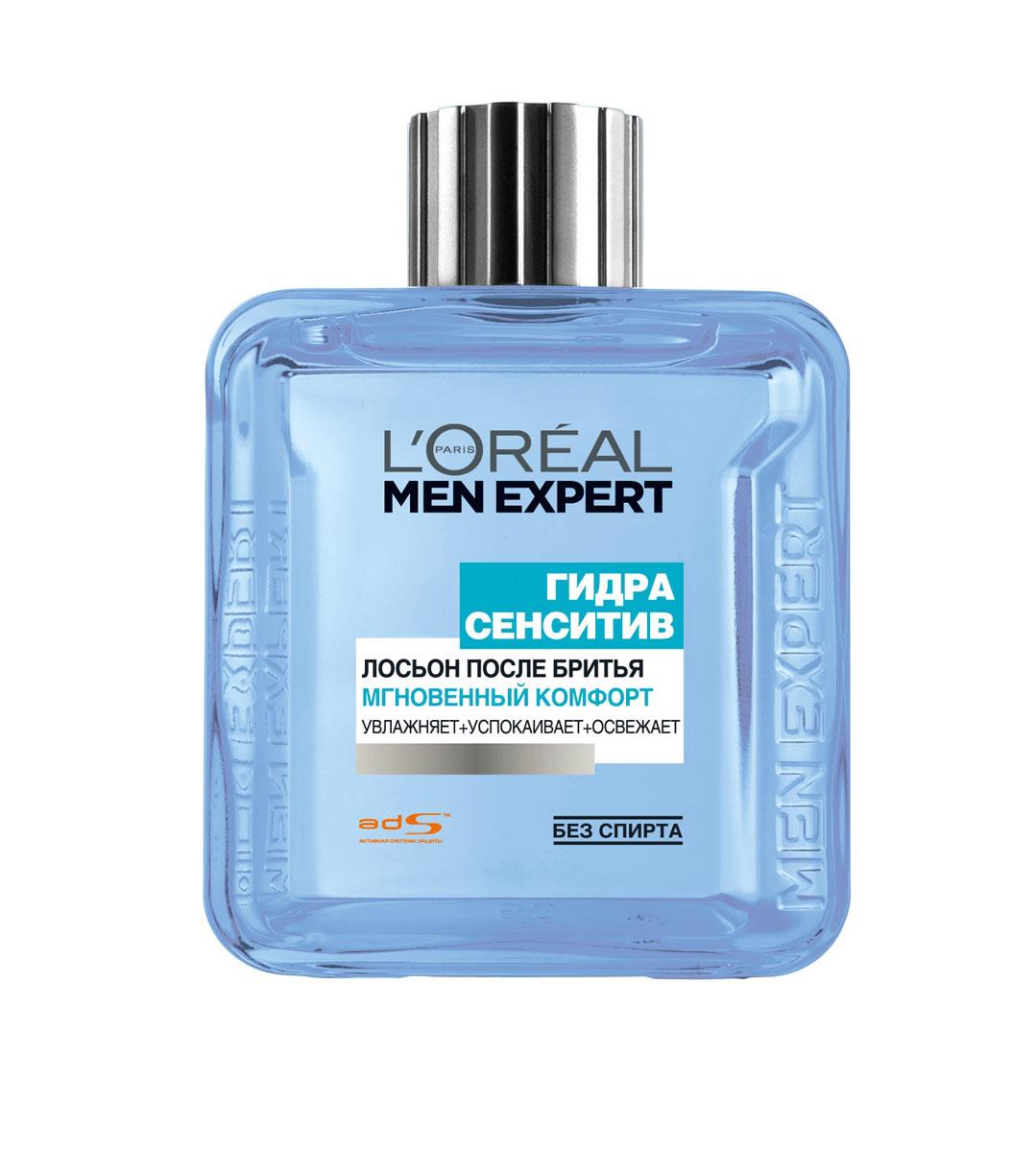 LOreal Paris Men Expert Лосьон после бритья Гидра Сенситив, Мгновенный комфорт, для чувствительной кожи, увлажняющий, успокаивающий, 100 мл