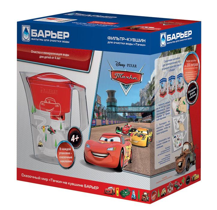 """Фильтр-кувшин для воды Барьер """"Тачки"""", со сменной кассетой, цвет: красный, 4 л"""