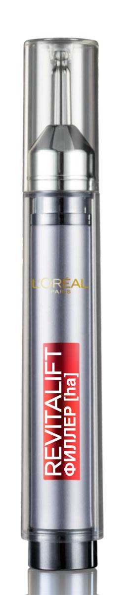 LOreal Paris Revitalift Филлер [ha] Антивозрастная сыворотка против морщин для лица ,16 мл