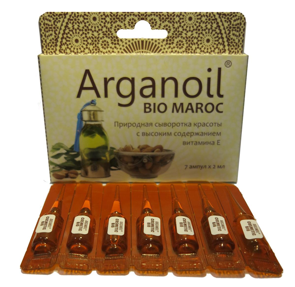 Дом Арганы Масло Арганы для лица и тела Arganoil Bio Maroc, косметическое, 7х2 мл