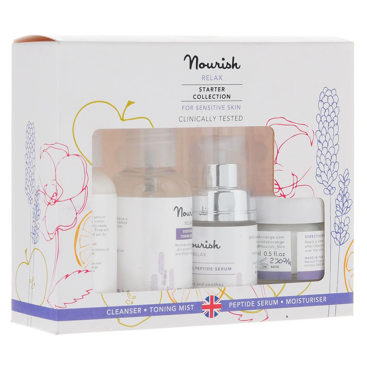 Nourish Набор миниатюр для ухода за лицом Relax, для чувствительной кожи: молочко, очищающее, тоник-мист, увлажняющий, крем для лица, увлажняющий, сыворотка для лица, питательная
