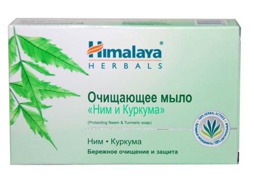 Himalaya Herbals Очищающее защитное мыло Ним и Куркума, 75 г