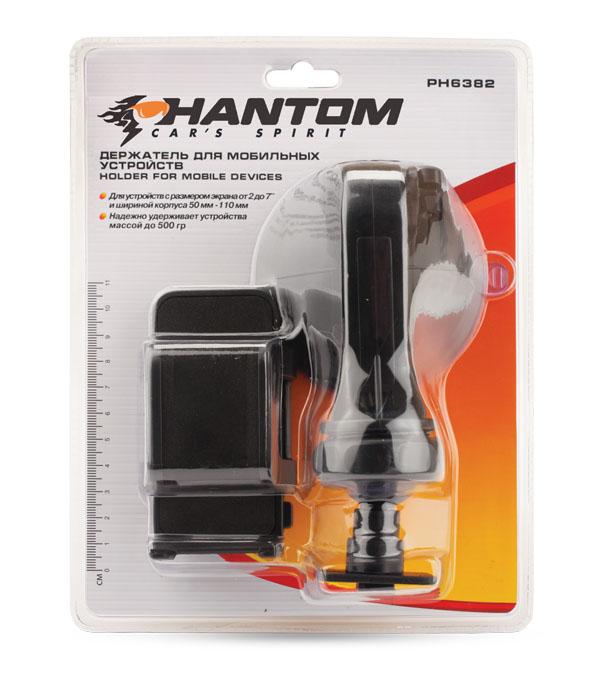 Держатель для мобильных устройств Phantom. 6382
