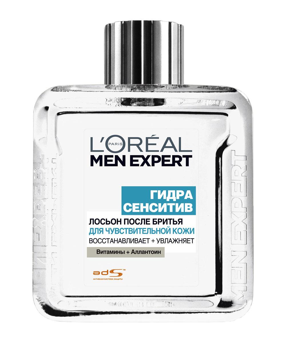LOreal Paris Men Expert Лосьон после бритья Гидра Сенситив, для чувствительной кожи, восстанавливающий, увлажняющий, 100 мл