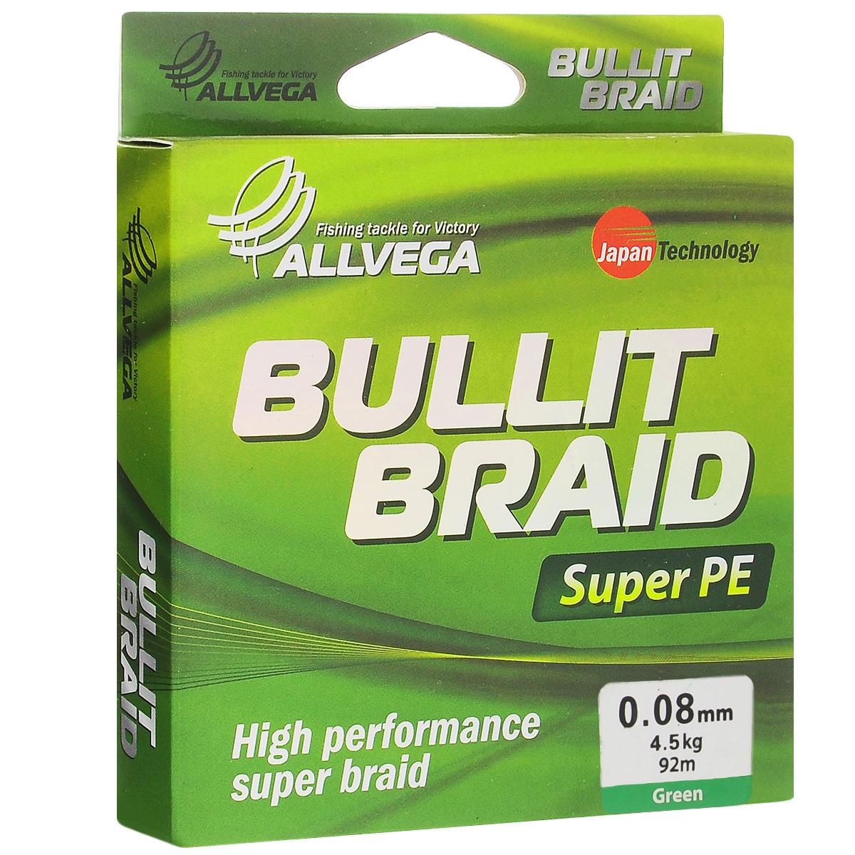 "Леска плетеная Allvega ""Bullit Braid"", цвет: темно-зеленый, 92 м, 0,08 мм, 4,5 кг"