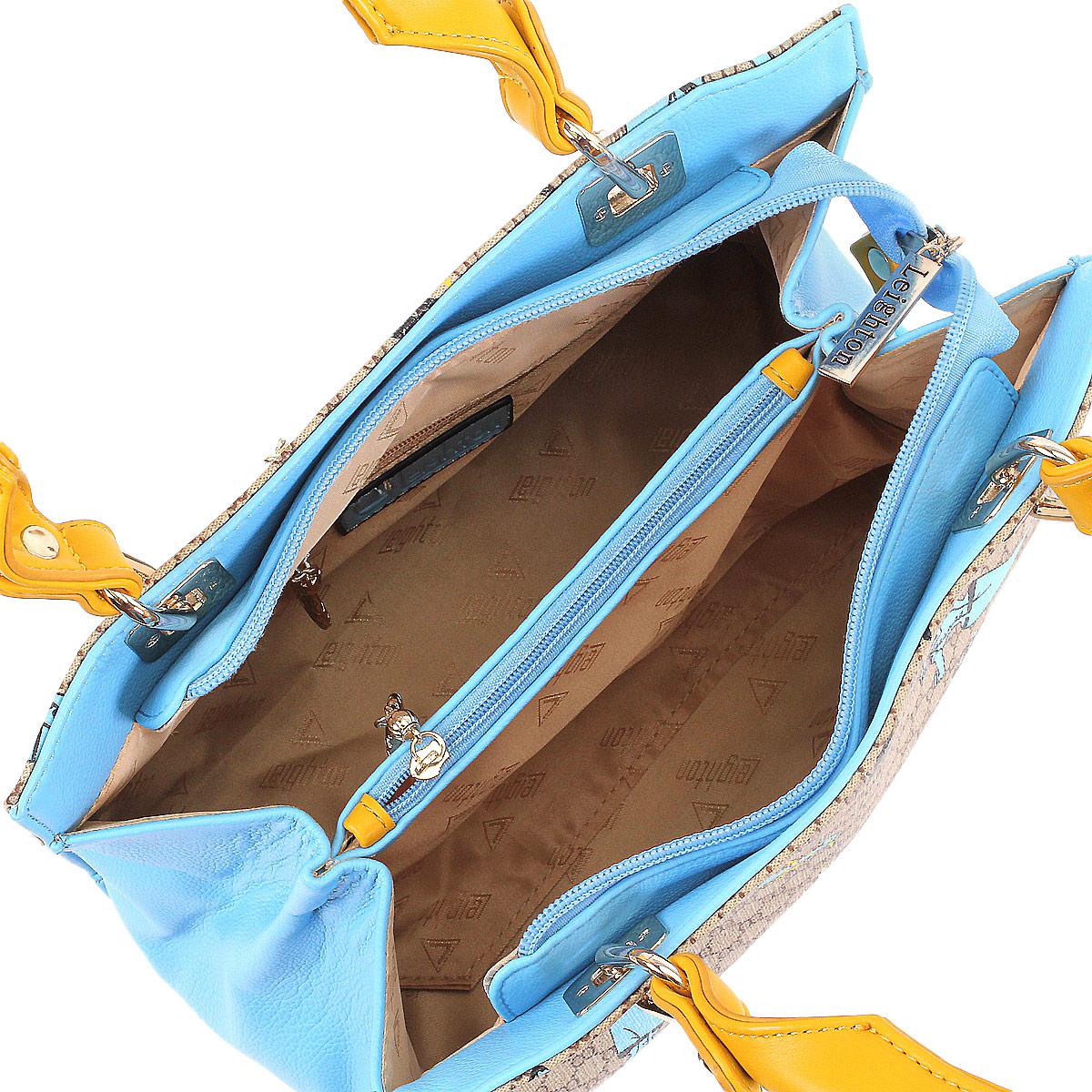 Сумка женская Leighton, цвет: бежевый, голубой. 560322-7027 ( 560322-7027/2/1070/703/257/76 )