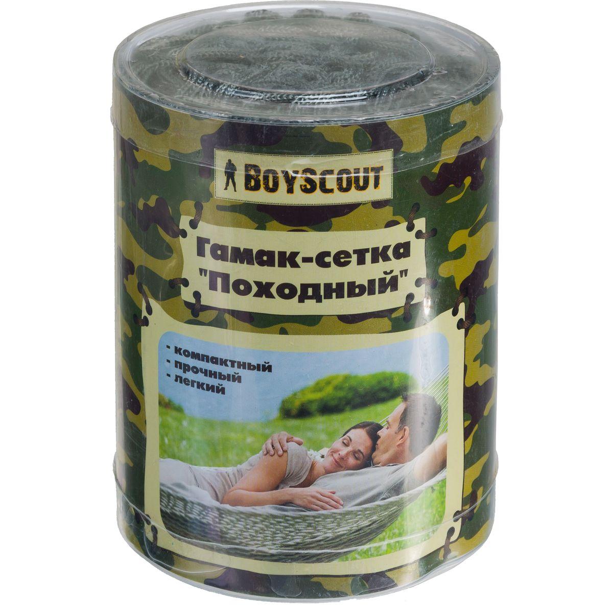 """Гамак-сетка Boyscout """"Походный"""", цвет: серый, 200 х 80 см"""