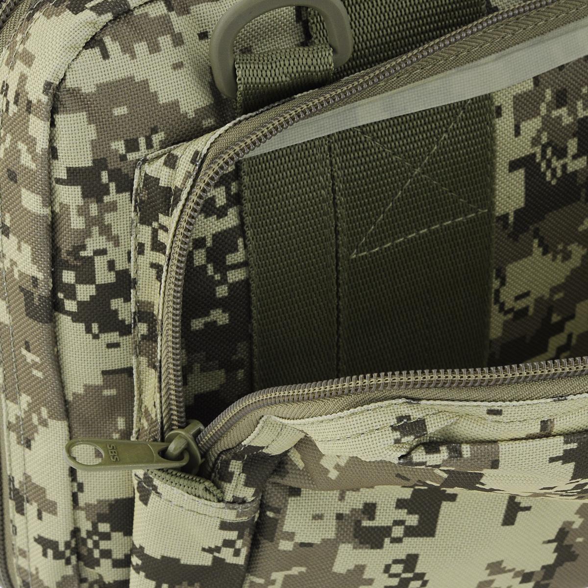 "Сумка для оружия Fieldline ""Shooters Bag"", цвет: хаки, 12 л ( 540100019 )"