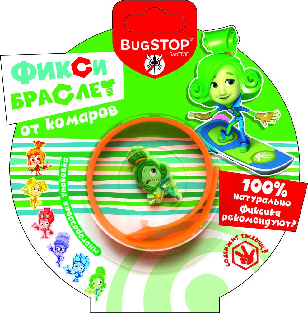 """BugSTOP Браслет от комаров """"Фиксики"""" для детей"""