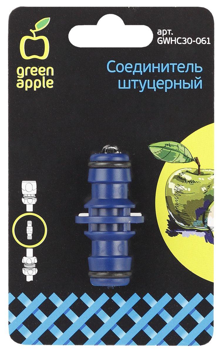 """Соединитель штуцерный """"Green Apple"""""""
