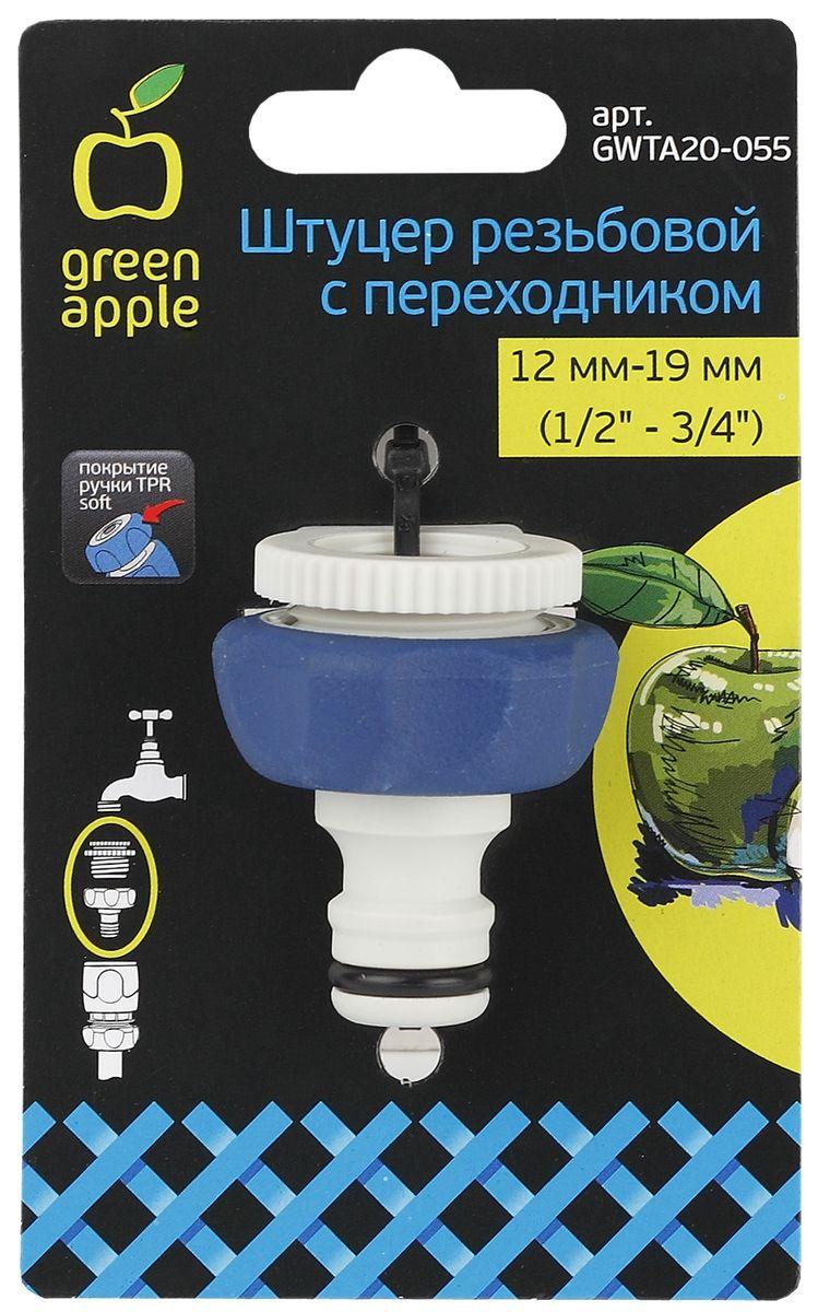 """Штуцер резьбовой """"Green Apple"""", с переходником, диаметр 12 мм - 19 мм"""