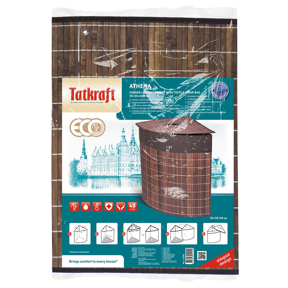 Корзина для белья Athena, угловая, 35 х 35 х 50 см11250Угловая корзина для белья Athena, выполненная из натурального бамбука, предназначена для хранения белья перед стиркой, детских игрушек, домашней обуви и прочих вещей. Бамбук устойчив к перепадам температур и влажности, а также является экологически чистым материалом. Корзина очень легко собирается: в комплекте прилагается подробная инструкция. Внутренний чехол корзины изготовлен из натурального хлопка. Корзина для белья Athena - это функциональная и полезная вещь, которая не только сохранит ваше белье, но и стильно украсит интерьер помещения. Характеристики: Материал: бамбук, хлопок. Размер корзины (ДхШхВ): 35 см х 35 см х 50 см. Размер корзины в сложенном виде (ДхШхВ): 38 см х 5 см х 51 см. Производитель: Эстония. Изготовитель: Китай. Артикул: 11250.