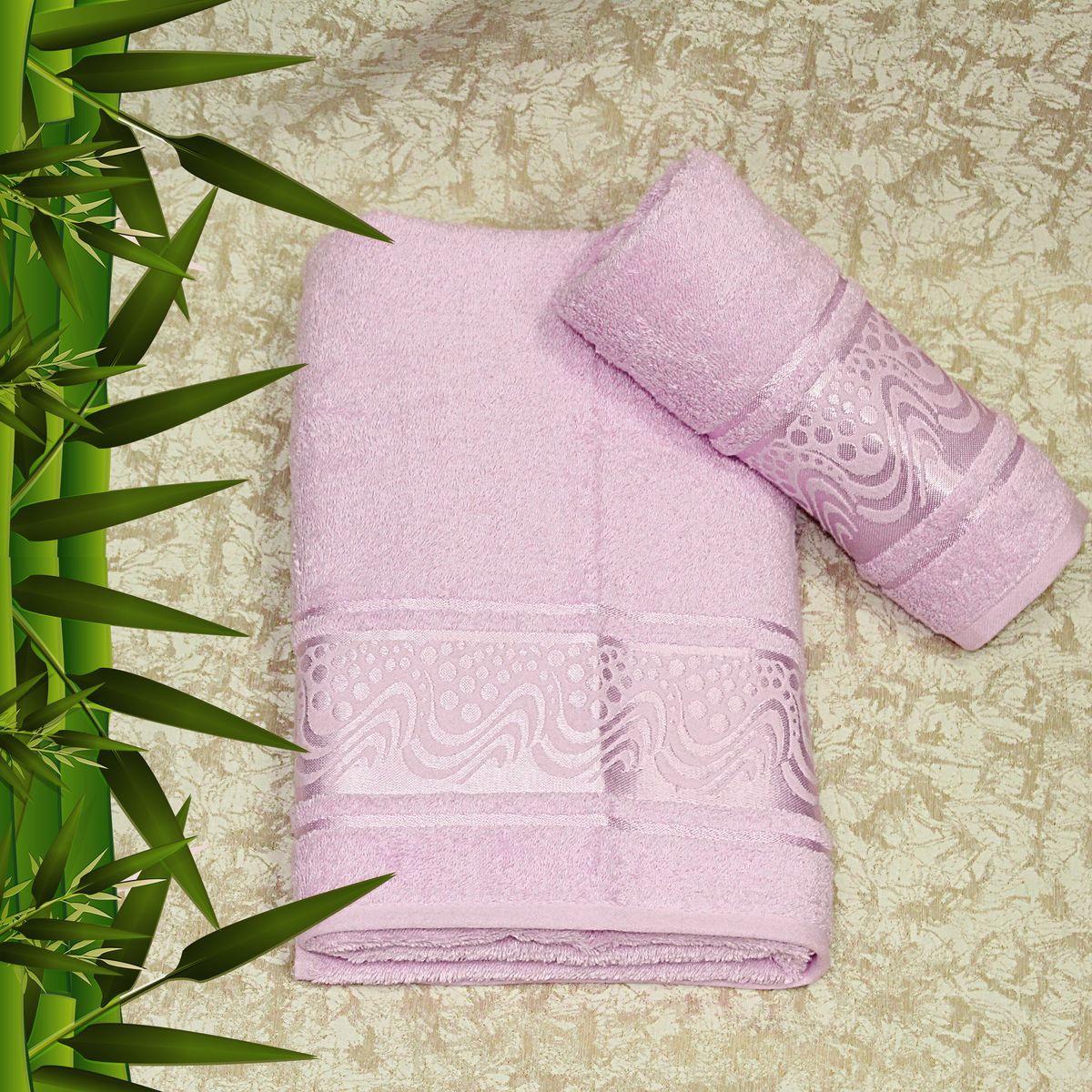 """Полотенце Mariposa """"Aqua"""", цвет: светло-розовый, 50 х 90 см"""